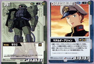 Gundam War GCC