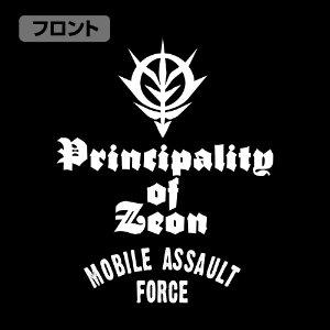 cospa-0080-patch-zeon