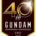 gundam40th_logo_plan_ok_olpsd