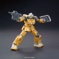 HG-The-Origin-Guncannon-Maneuver-Test-Type
