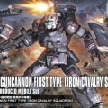 hg-gto-guncannon-iron-cavalry-squadron-unit-box-art (1)