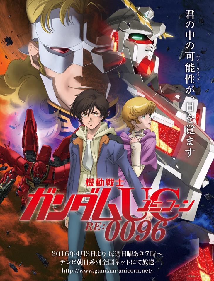 Annunciata le serie televisiva Mobile Suit Gundam Unicorn re 0096